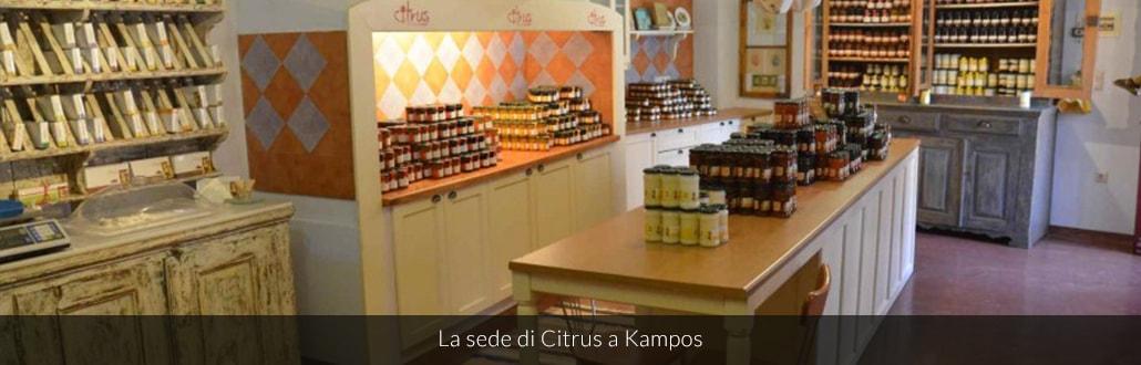 La sede di Citrus a Kampos