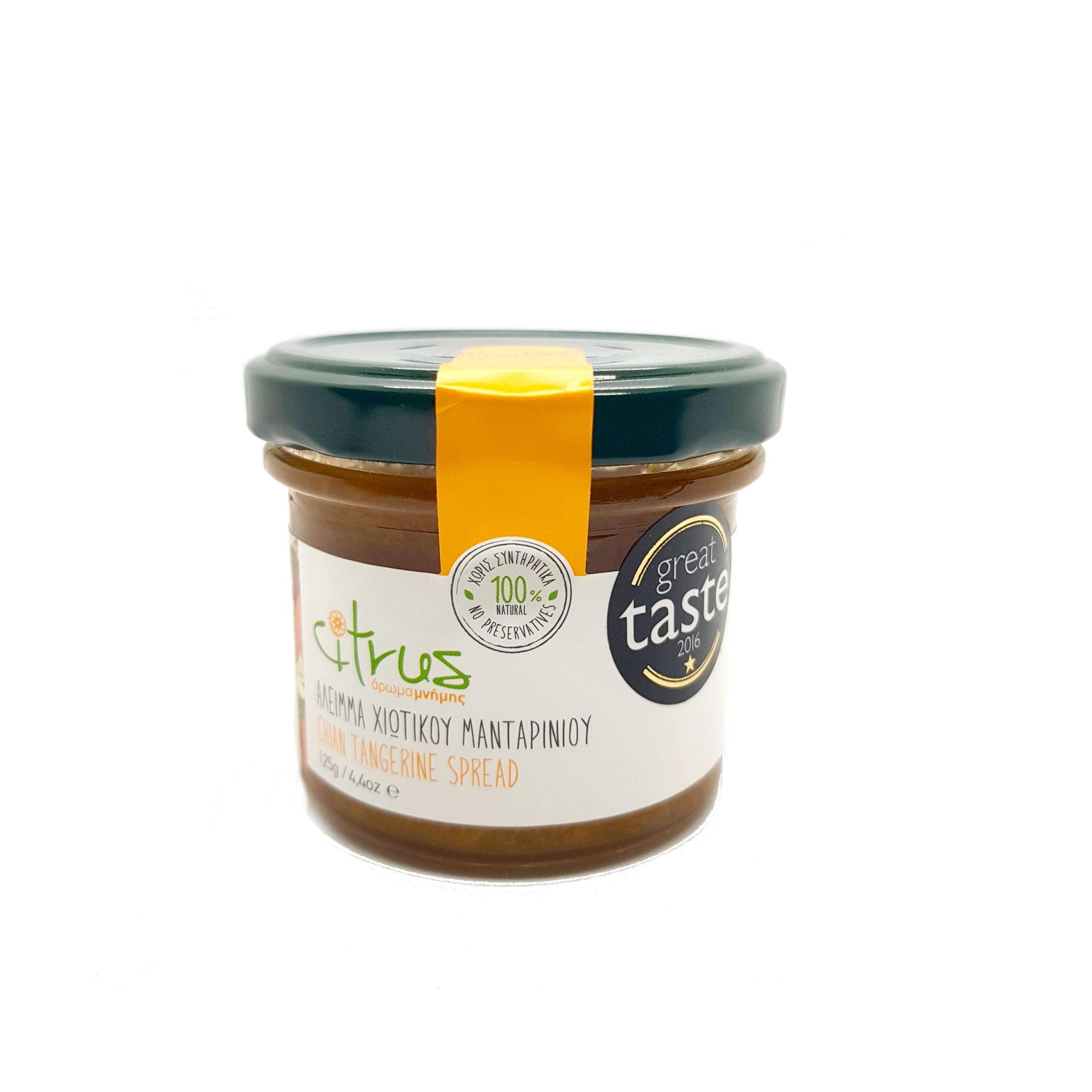 marmellata naturale di mandarino Chios D.O.P.